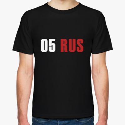 Футболка 05RUS - Республика Дагестан