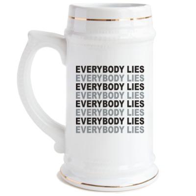 Пивная кружка Everybody lies