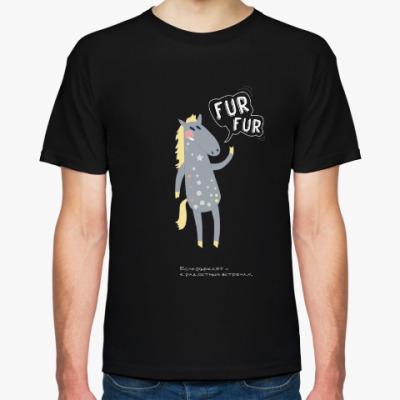 Футболка Fur Fur Лошадь Новый год