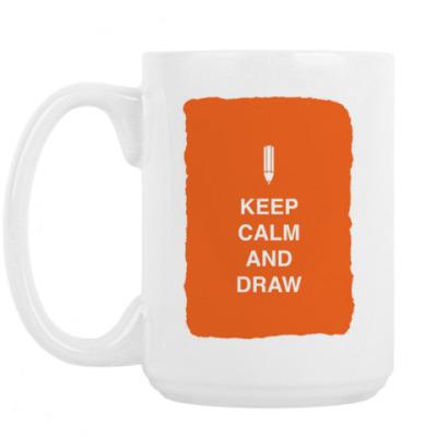 Кружка Keep calm and draw