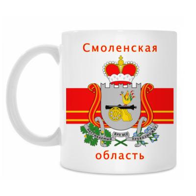 Кружка Смоленская область