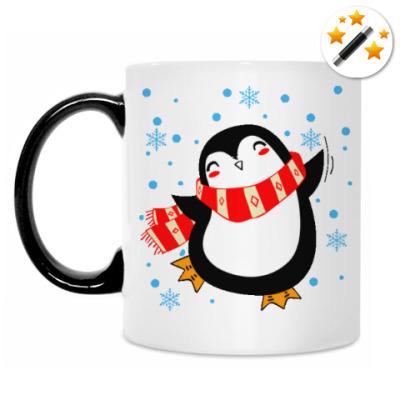 Кружка-хамелеон Веселый пингвин