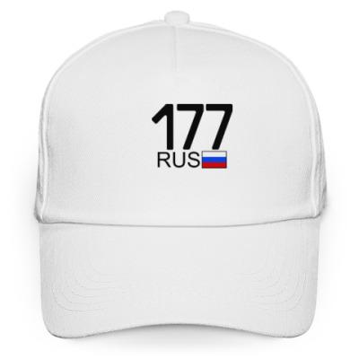 Кепка бейсболка 177 RUS