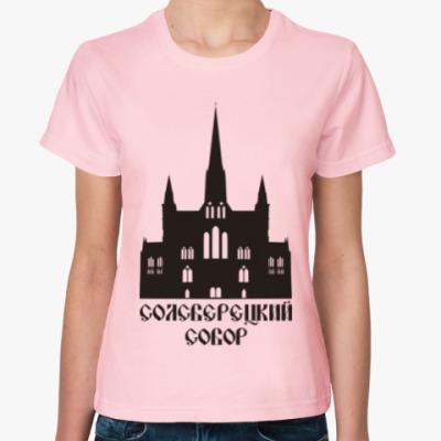 Женская футболка Солсберецкий собор