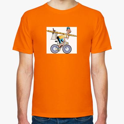 Футболка Веселый велосипедист
