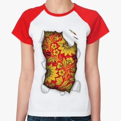 Женская футболка реглан  'Русский орнамент'
