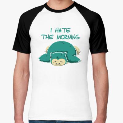 Футболка реглан Я ненавижу утро
