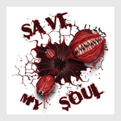 Постер Спасите мою душу