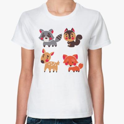 Классическая футболка Зверушки