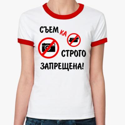 Женская футболка Ringer-T Я не снимаюсь!