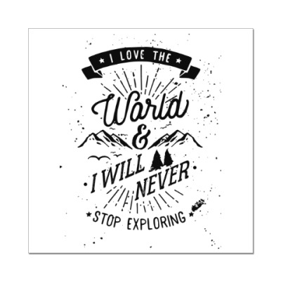 Наклейка (стикер) I love the world and I will never stop exploring