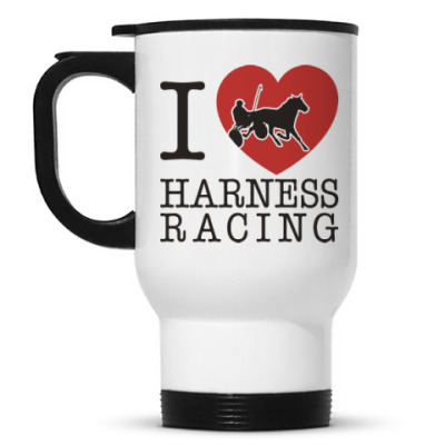 Кружка-термос I love horses! Люблю лошадей!