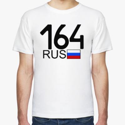 Футболка 164 RUS (A777AA)