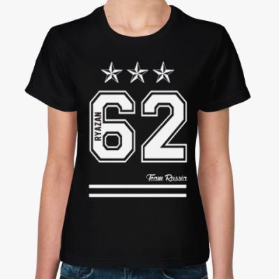 Женская футболка Рязань