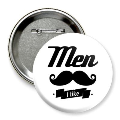 Значок 75мм 'Men I like'