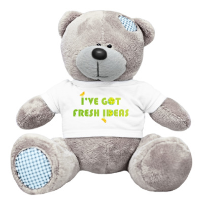 Плюшевый мишка Тедди 'I've got fresh ideas'