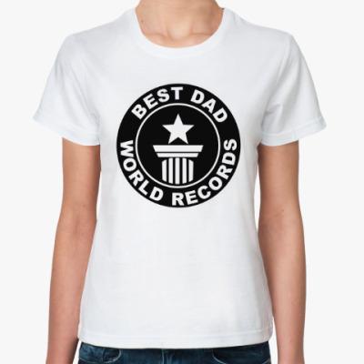 Классическая футболка Лучший Папа