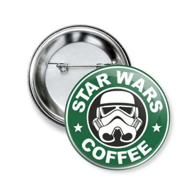 Значок 50мм STAR WARS COFFEE