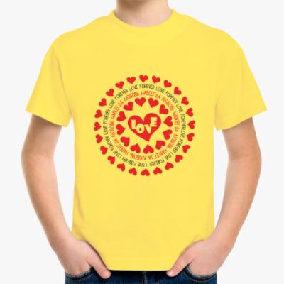 Детская футболка Любовь навсегда