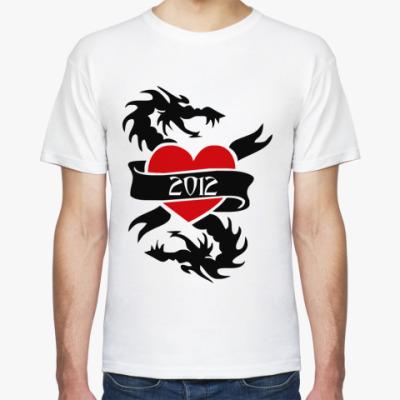 Футболка Дракон с сердцем 2012 года