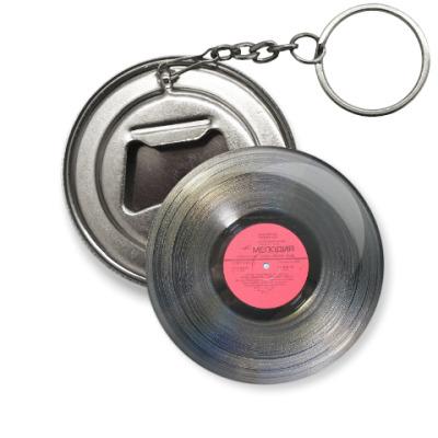 Брелок-открывашка Пластинка