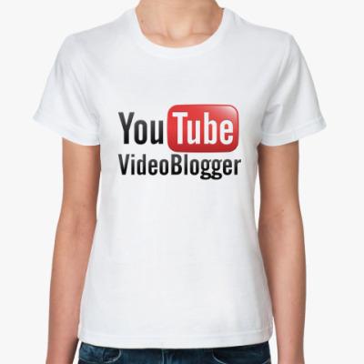 Классическая футболка YouTube VideoBlogger