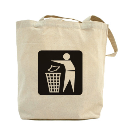 Выкидывать мусор