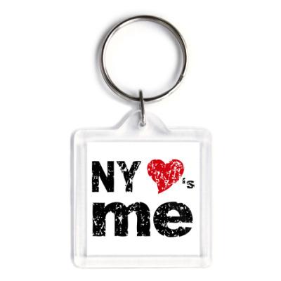 Брелок NY Loves Me