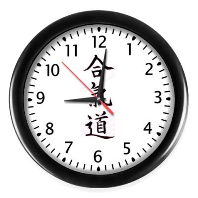Настенные часы Айкидо