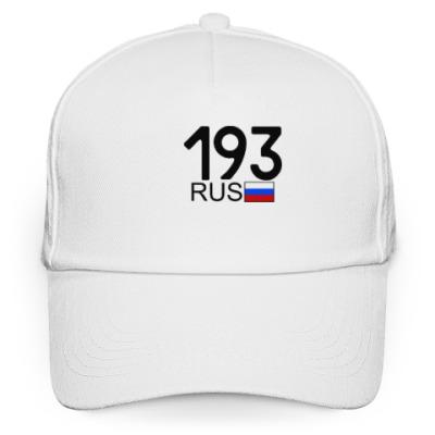 Кепка бейсболка 193 RUS
