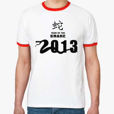 Футболка Ringer-T Year of the snake