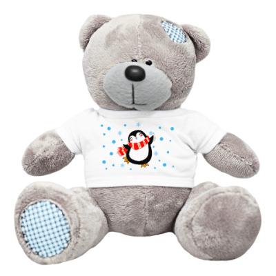 Плюшевый мишка Тедди Веселый пингвин