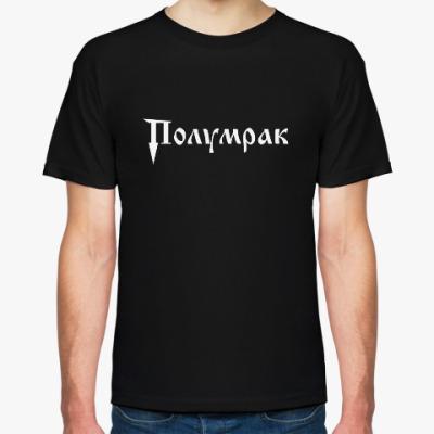 Футболка Мужская футболка Stedman, черная