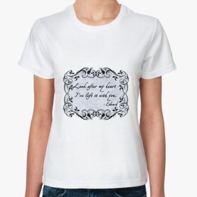 Классическая футболка Look after my heart