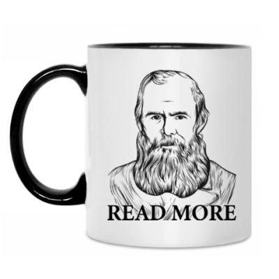 Кружка  Достоевский 'Read More'