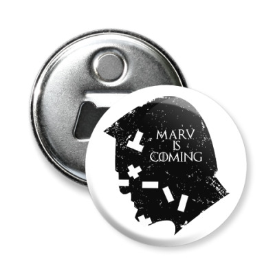 Магнит-открывашка Марв близко