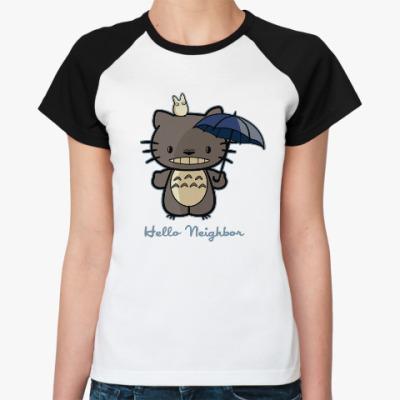 Женская футболка реглан Hello Totoro