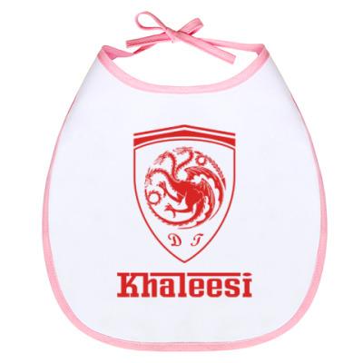 Слюнявчик Khaleesi Ferrari
