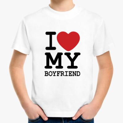 Детская футболка I Love My Boy