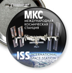 Космос - МКС (Space - ISS)