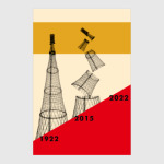 Save Shukhov Tower! Part 2
