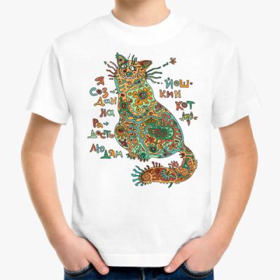 Детская футболка Йошкин кот