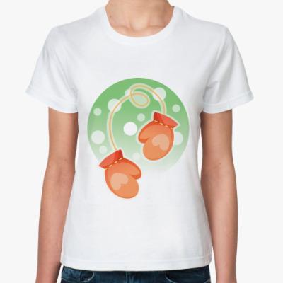 Классическая футболка Варежки