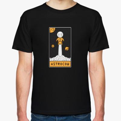 Футболка Astrocow