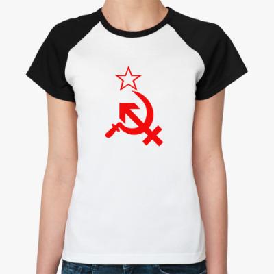 Женская футболка реглан Серп и молот