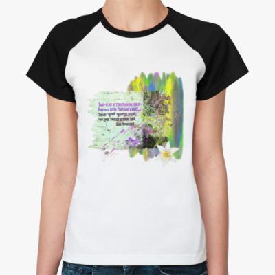 Женская футболка реглан Стена. Кирпичи. Трава. Цветок. Лилия.