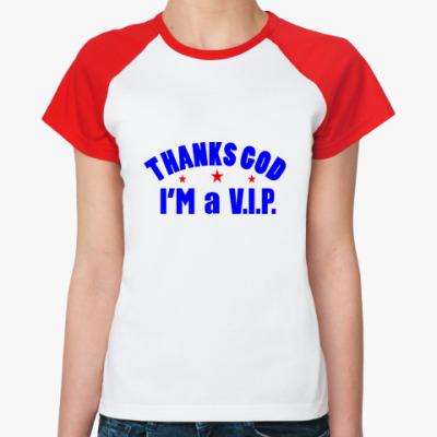 Женская футболка реглан I'm a VIP