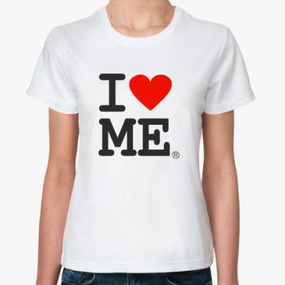 Классическая футболка i love Me