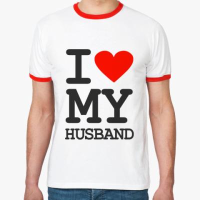 Футболка Ringer-T I love my husband