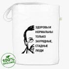 Сумка шоппер Чехов о здоровье